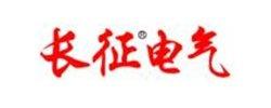 長征電氣集團股份有限公司logo