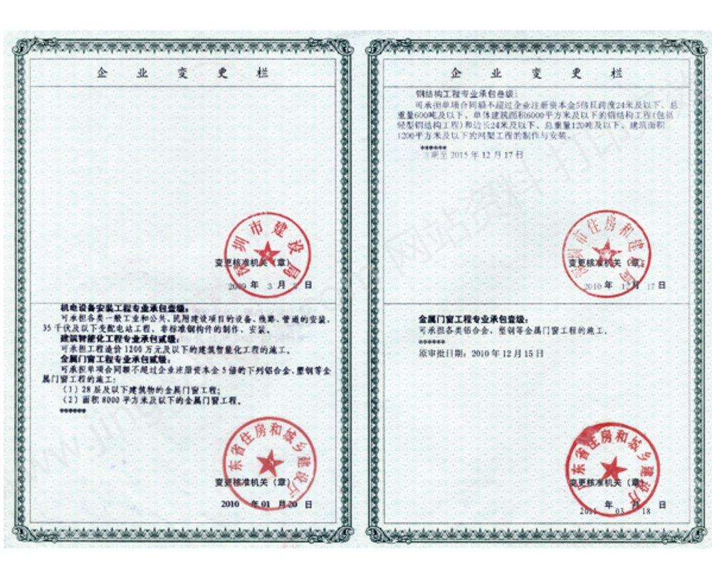 深圳产品结构工程师