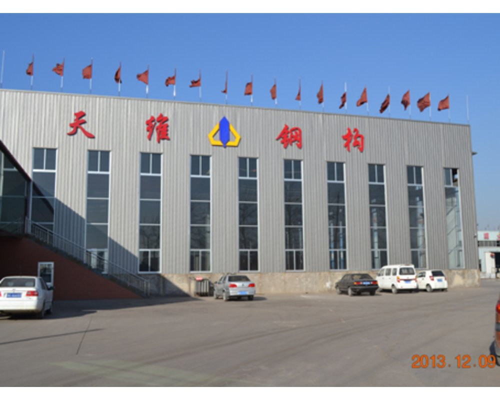山西天维钢结构工程有限公司