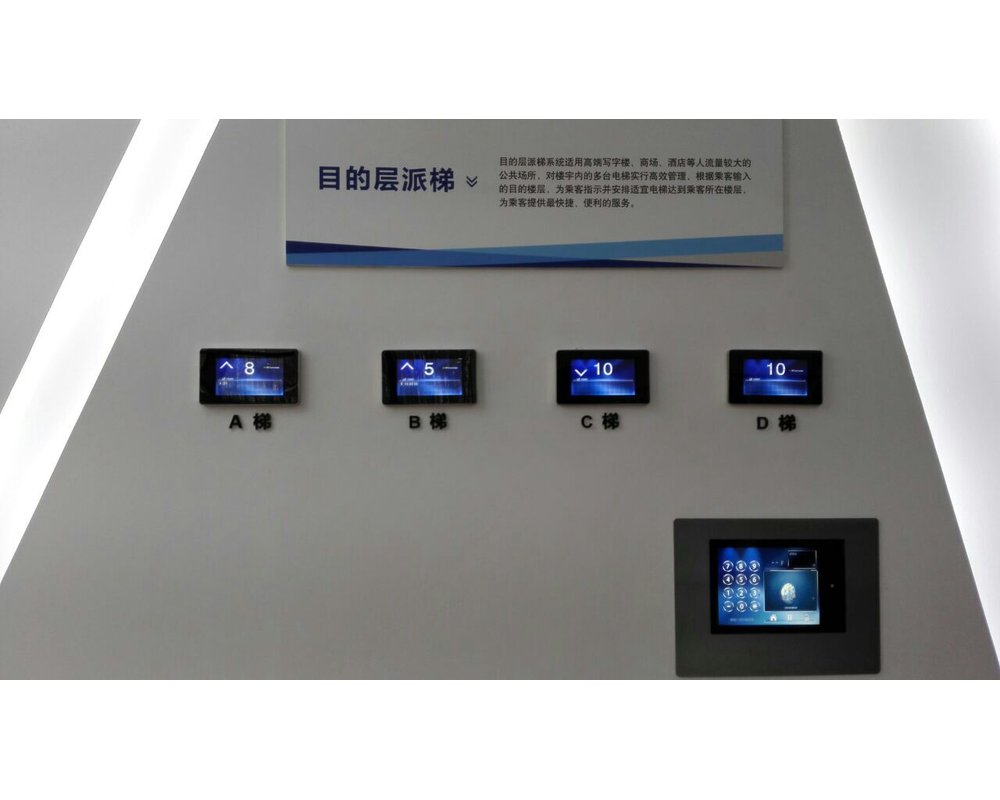 速捷电梯有限公司
