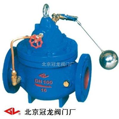 遥控浮球阀gl100x-16图片