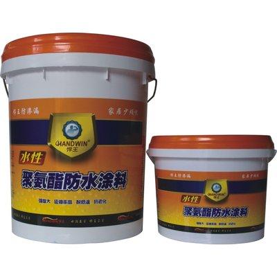 悍王水性聚氨酯防水涂料