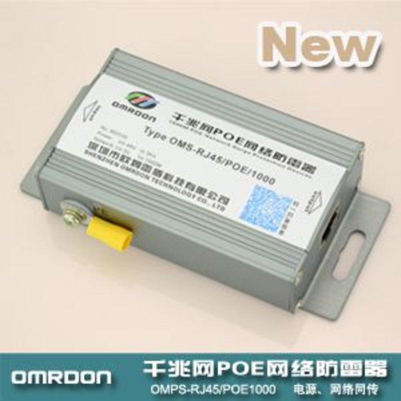 本公司生产,销售电涌保护器(spd,浪涌保护器)电源防雷器,电源防雷箱
