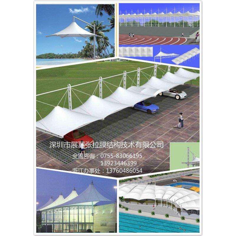 供应膜结构遮阳棚设计及施工
