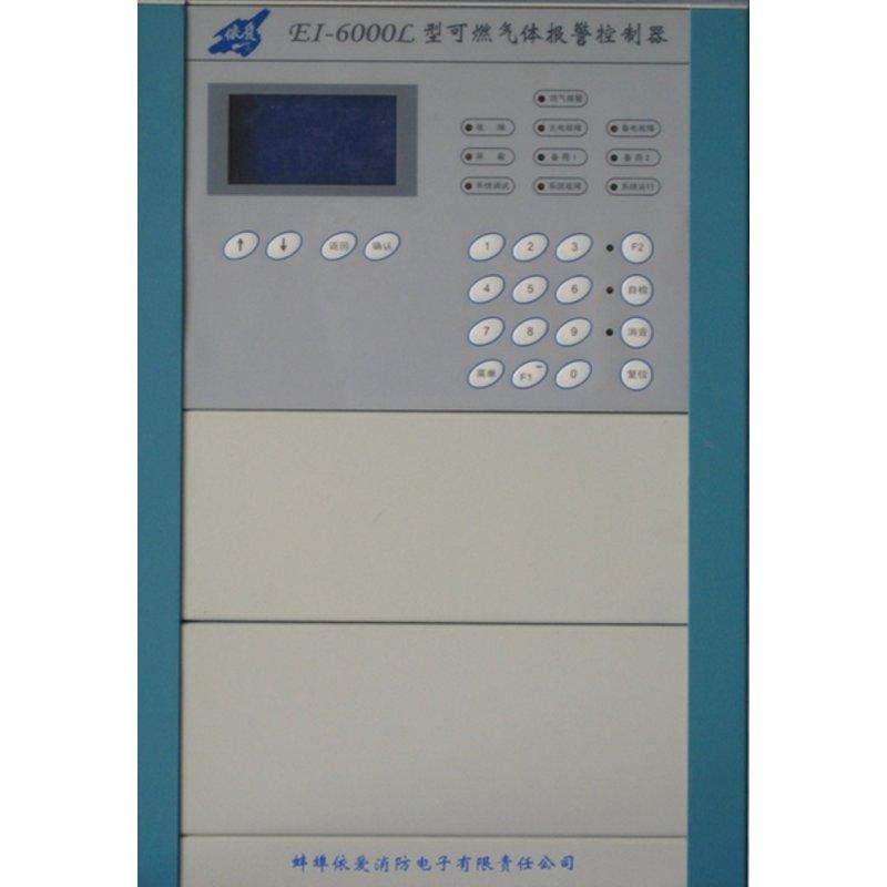 可燃气体报警控制器 - 张晓双 - 蚌埠依爱消防电子