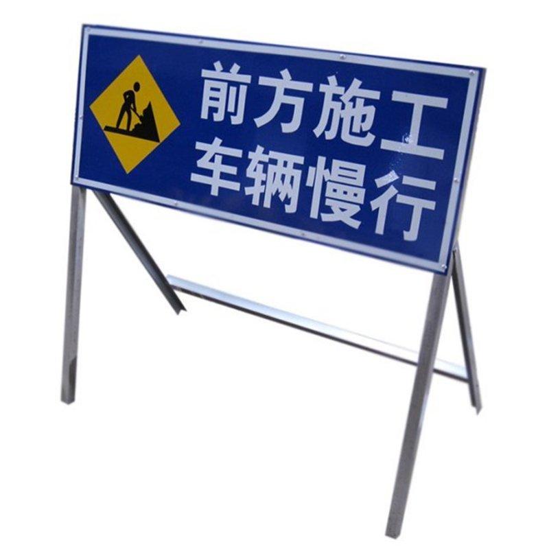 供应施工路栏,市政路栏,道路施工标志牌