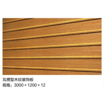 供应卓达新材外墙装饰板瓦楞型木纹装饰外墙砖新型材料装饰一体板