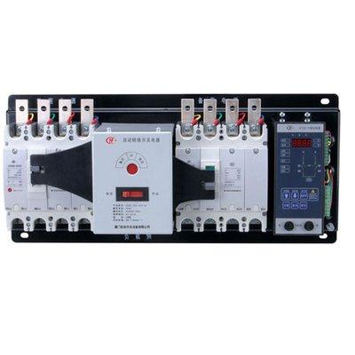 双电源自动转换开关等低压电器