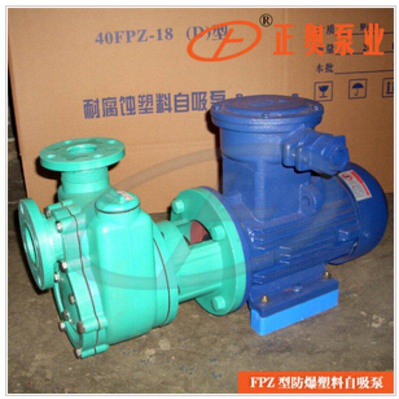 环保型的塑料油桶