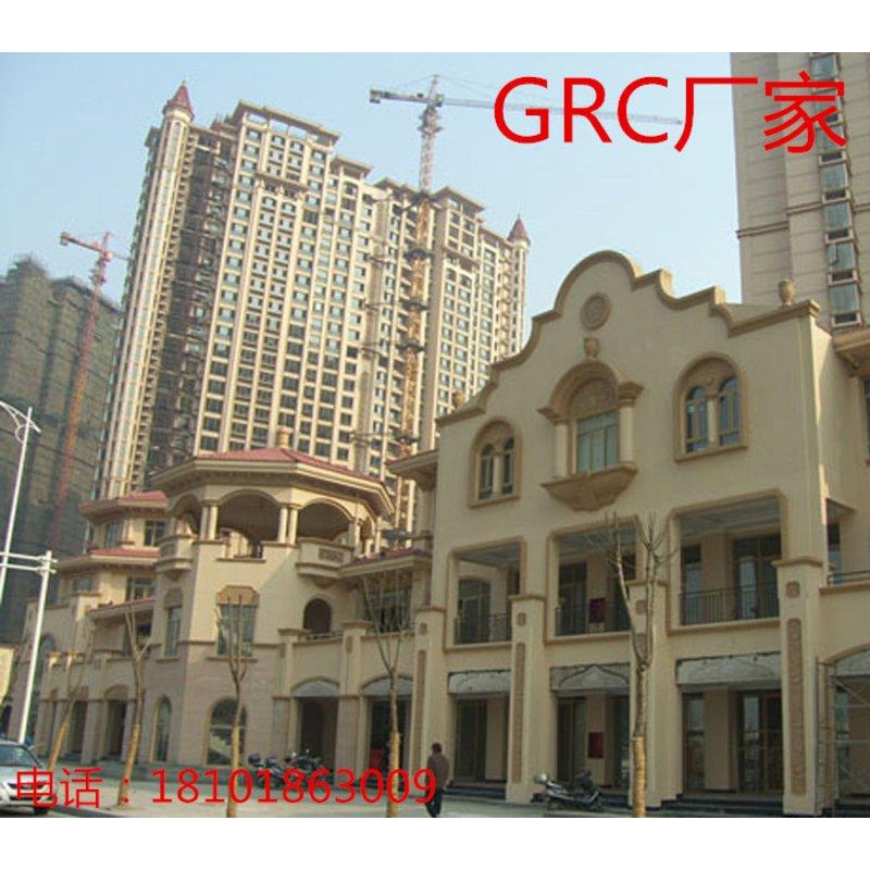 规范的简称:grc建筑细部. 欧式风格 即西方古典建筑风格.