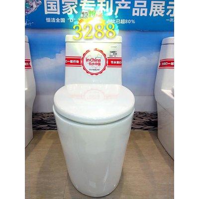 供应北京恒洁卫浴h0136d工程马桶
