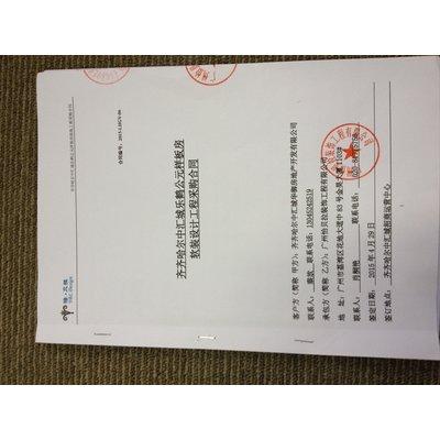 齐齐哈尔中汇城乐鹤公元样板房b1软装工程软装工程成功案例