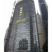 珠江新城雅居樂總部大樓項目
