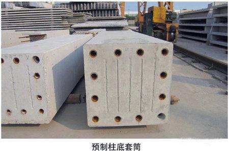 在行业标准《预制预应力混凝土装配整体式框架结构技术图片
