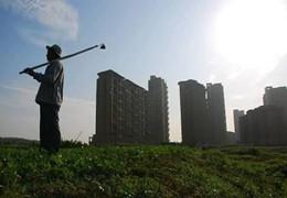 五部门联合发文 农村房地一体确权登记提速