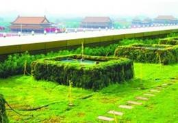 北方城市屋顶绿化需考虑的因素