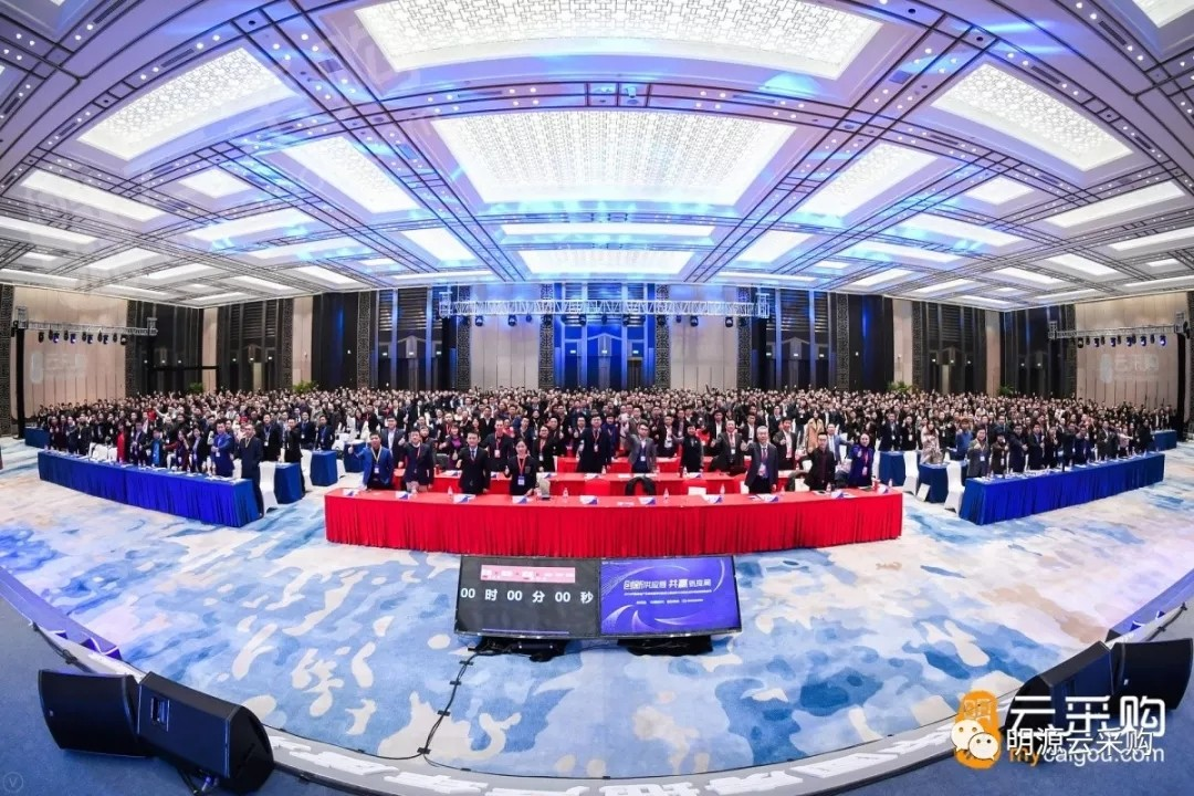 500位供应商高层,在采购峰会跟700位采购总都做了些啥?