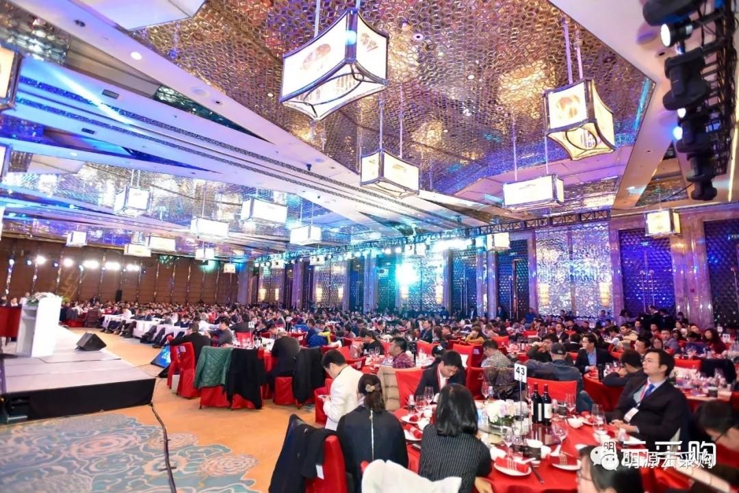 在线、智慧、共赢,2017年中国房地产采购峰会成功举办!