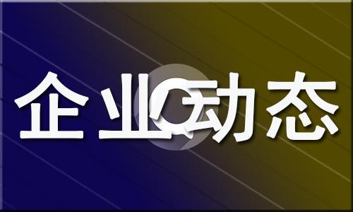 """玥玛智能锁创始人李善德和他的安全""""放心锁"""""""
